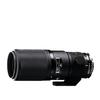 Nikon AF Micro-Nikkor 200mm f/4D IF-ED Telephoto Macro Lens - Black