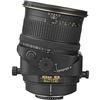 Nikon PC-E Micro Nikkor 85mm f/2.8D Medium Telephoto - Black