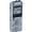 Olympus WS-801 Digital Voice Recorder w/ NiMH Rechargeable Battery (Silver)