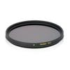 Sigma 72mm Filter - AFF 950