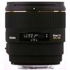 Sigma EX DG HSM 85mm f/1.4 Medium Telephoto Lens for Sigma - Black