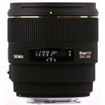 Sigma EX DG HSM 85mm f/1.4 Medium Telephoto Lens for Nikon - Black