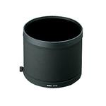 Sigma Lens Hood for 300-800mm F5.6 EX G HSM