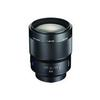 Sony Sonnar T 135mm f/1.8 ZA Wide Aperture Telephoto Lens - Black