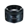 Sony 50mm F1.4 Prime Lens for Sony NEX-VG10, NEX-VG30, NEX-3NL - Black