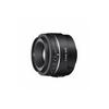Sony 85mm F2.8 SAM Prime Lens for Sony Alpha NEX-3NL, NEX-F3K - Black