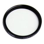 Tiffen 67mm UV Haze 1 Glass Filter