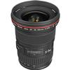 Canon EF 16-35 F2.8L USM Version 1 77mm Filter Ultra Wide Angle Lens (USED -