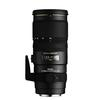 Sigma 70-200MM F2.8 MACRO II for Canon (USED - EXCELLENT)