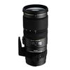Sigma 70-200mm f/2.8 EX DG OS HSM Lens for Canon (USED - EXCELLENT)